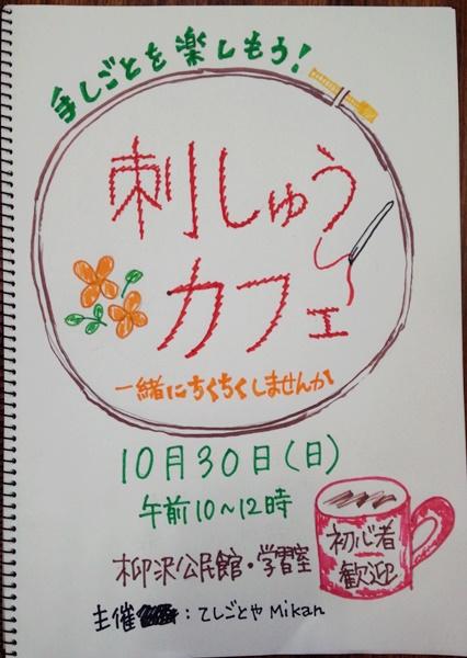 img_20161018_120510