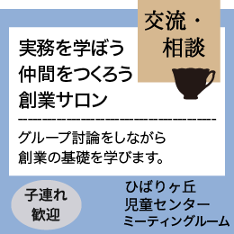 Top講座案内_20170427