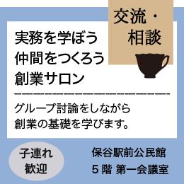 Top講座案内_20170530