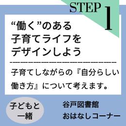 Top講座案内_20170518