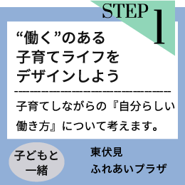 Top講座案内_20170524