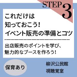 Top講座案内_20170605