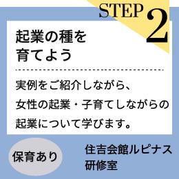 Top講座案内_20170619