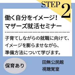 Top講座案内_20170623