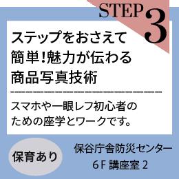 Top講座案内_20170704