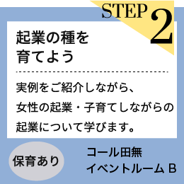 Top講座案内_20170711