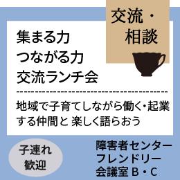 Top講座案内_20170718