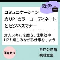 TOP_20171130