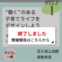 Top_20170907終了