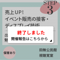 Top_20170922終了