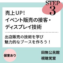 Top_20170922