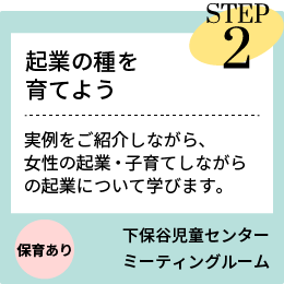 Top_20170929