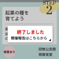 Top_20171027終了