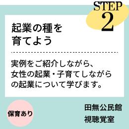 Top_20171027