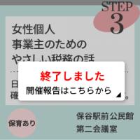 Top_20171201終了