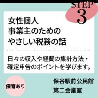 Top_20171201