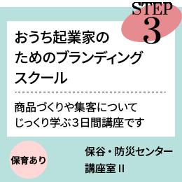 Top_201712051219
