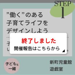 TOP20170111_終了