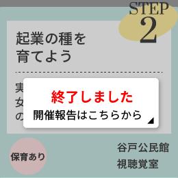 TOP20170119_終了