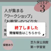 TOP20170216_終了