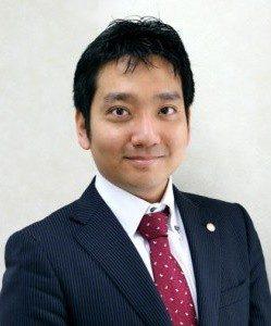 kosumi-249x300